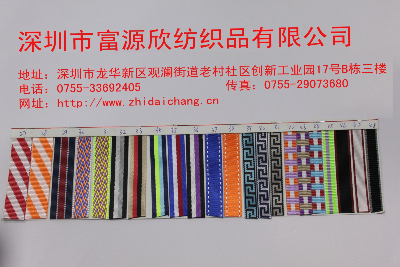 初学织带须围巾的步骤的图片