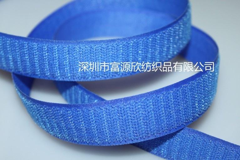 蓝色粘扣带